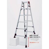 PiCa Corp(ピカコーポレイション) アルミ合金 はしご兼用脚立自在脚 158cm SCM-J150 1台 (直送品)
