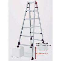 PiCa Corp(ピカコーポレイション) アルミ合金 はしご兼用脚立自在脚 217cm SCM-J210 1台 (直送品)