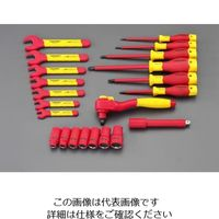 エスコ(esco) [22個組] 絶縁工具セット 1セット EA640XS-1(直送品)