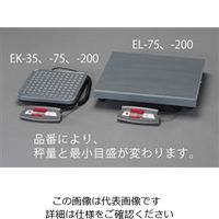 esco(エスコ) 75kg(50g)台はかり EA715EK-75 1台 (直送品)