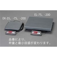 esco(エスコ) 75kg(50g)台はかり EA715EL-75 1台 (直送品)