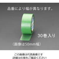 エスコ(esco) 50mmx25m養生テープ(ポリエチレンクロス/30巻) 1箱(750m) EA944ML-53B(直送品)