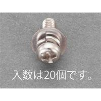 エスコ(esco) M4x25mm 鍋頭セムス小ねじ(ステンレス/P=3/20本) 1セット(280本:20本×14袋) EA949AJ-247(直送品)