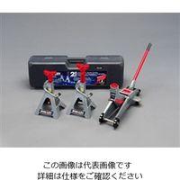 エスコ(esco) 2.0ton トロリージャッキ&スタンドセット 1セット EA993LD-200(直送品)