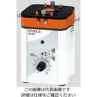 東京理化器械 定量送液ポンプ(マイクロチューブポンプ) 10〜1450×2本掛 MP-2000 1台 1-2111-11 (直送品)