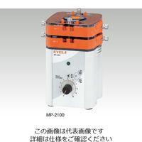 東京理化器械 定量送液ポンプ(マイクロチューブポンプ) 10〜1450×4本掛 MP-2100 1台 1-2111-13 (直送品)