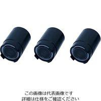 アズワン ポータブル防水溶存酸素メーター用交換メンブレンキャップ 3個入り D0-503 DO-503 1袋(3個) 1-2813-13 (直送品)