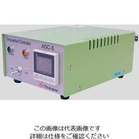 アサヒ理化製作所 セラミック電気管状炉用温度コントローラー 定置式 AGC-S 1個 1-3018-16 (直送品)