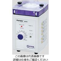 アトー(ATTO) ペリスタポンプ 2流路 5〜1500ml/h 1台 1-5501-14 (直送品)