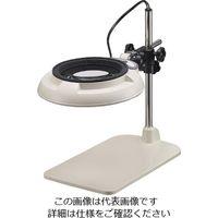 オーツカ光学 LED照明拡大鏡(テーブルスタンド式) SKKL-B 10x 1個 2-3090-15(直送品)