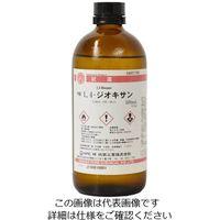 林純薬工業 1,4-ジオキサン 特級 500mL CAS No:123-91-1 04001785 1本 2-3127-19 (直送品)