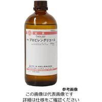 林純薬工業 プロピレングリコール 特級 500mL CAS No:57-55-6 1本 2-3127-24 (直送品)