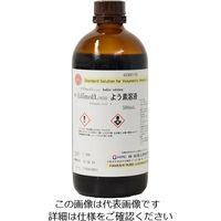 林純薬工業 0.05mol/L よう素溶液 VS 500mL 42000155 1本 2-3128-04 (直送品)