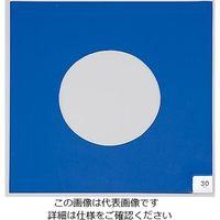 アズピュア(アズワン) アズピュアエアーシャワー用粘着シート 青・中粘着 1枚 2-2148-11 (直送品)