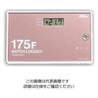藤田電機製作所 NFCウォッチロガー 温度センサー内蔵 KT-175F 1個 2-2665-05 (直送品)