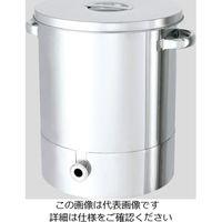 日東金属工業 底部勾配型ステンレス容器 バルブ無 20L KTT-ST-30 1個 2-110-01 (直送品)