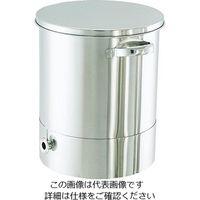 日東金属工業 底部勾配型ステンレス容器 バルブ無 200L KTT-ST-565H 1個 2-110-06 (直送品)