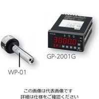 アルバック販売(ULVAC) ピラニ真空計GP-2001G/WP-01 GP-2001G/WP-01 1式 2-157-01 (直送品)