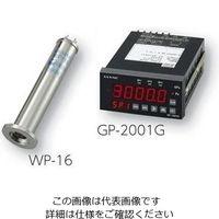 アルバック販売(ULVAC) ピラニ真空計 GP-2001G+測定子WP-16 GP-2001G/WP-16 1式 2-157-04 (直送品)
