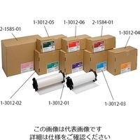 富士フイルム(FUJIFILM/フジフイルム) プレスケール 超高圧用 HHS 1枚 2-1584-01 (直送品)