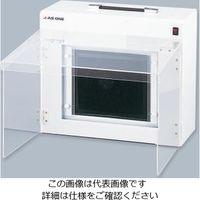 アズワン クリーン排気ユニット W350AD 1台 1-9049-11 (直送品)
