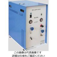アズワン クリーンエアーコンプレッサー P6-EFA 1台 1-8873-02 (直送品)