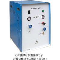 アズワン クリーンエアーコンプレッサー P6-QD20 1台 1-8873-03 (直送品)