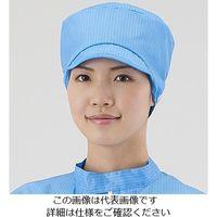 アズピュア(アズワン) APクッションキャップ M 青 SCCB 1枚 2-5184-01 (直送品)