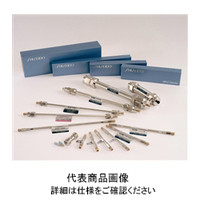 資生堂(shiseido) HPLCカラム(MGII3μm) φ2.0×100mm 92469 1本 2-6506-06 (直送品)