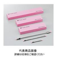 ビオラモ(アズワン) ビオラモHPLCカラム(120 S5) φ4.6×100mm V0003 1本 2-6344-05 (直送品)