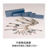 資生堂(shiseido) HPLCカラム(MGIII3μm) φ3.0×75mm 92755 1本 2-6631-05 (直送品)