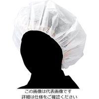 ホギメディカル(HOGY) メディカルキャップMC-60 1箱(100枚) 2-609-01 (直送品)