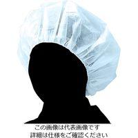 ホギメディカル(HOGY) メディカルキャップ MC-61 1箱(100枚) 2-609-02 (直送品)