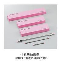 ビオラモ(アズワン) ビオラモHPLCカラム(200 S5) φ4.6×150mm V0042 1本 2-6362-06 (直送品)