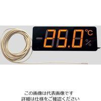 アズワン 薄型温度表示器 TP-300TB-10 1個 2-472-02 (直送品)