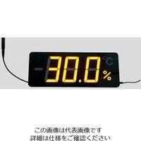 アズワン 薄型温湿度表示器 TP-300HA 1個 2-472-03 (直送品)