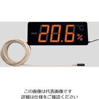 アズワン 薄型温湿度表示器 TP-300HB-10 1個 2-472-04 (直送品)