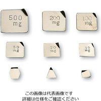 アズワン 板状分銅 F2PSB-50MA 50mg 1個 2-492-04(直送品)
