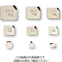 アズワン 板状分銅 F2PSB-5MA 5mg 1個 2-492-07(直送品)