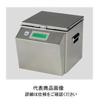 アズワン 2ml常温用ホルダーCM-1-2H 1セット 2-805-11 (直送品)