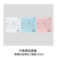 アズワン マウスケージ用ラベルMLBL-P ピンク MLBL-P 1袋(5枚) 2-815-03 (直送品)