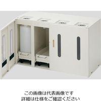 アズワン 廃液容器保管庫(UT-Lab.) 収納数4本 WF-4 1台 2-712-03(直送品)