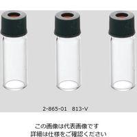アズワン オートサンプラー用バイアル 813-V 1袋(100本) 2-865-01 (直送品)