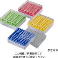 アズラボ(アズワン) アズラボフリーズボックス 0.5・1.5・2.0mL×81本用 90-9009 1袋(4個) 2-901-02 (直送品)