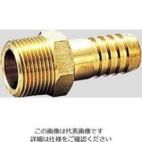 フローバル(FLOBAL) ホースニップルGHN-0106 黄銅製 1個 2-9390-01 (直送品)