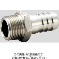 フローバル(FLOBAL) ホースニップルVCH-0834 ステンレス鋳鋼製 1個 2-9391-12 (直送品)