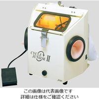 アズワン サンドブラスター サイクルジュニアII 1台 2-9417-02 (直送品)