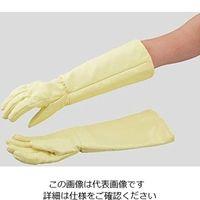マックス(MAX) クリーンルーム用 耐熱手袋 500mm MT722-CP 1双 2-9261-03(直送品)