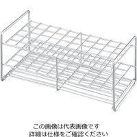 アズワン ステンレス試験管立 配列:5×10 サイズ:□26mm 1台 2-9502-49 (直送品)