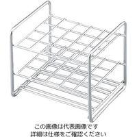 アズワン ステンレス試験管立 配列:4×5 サイズ:□32mm 1台 2-9502-55 (直送品)